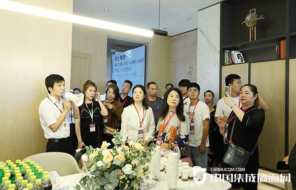 顶上集团双品牌战略发展会议成功召开 整装大家居模式揭幕
