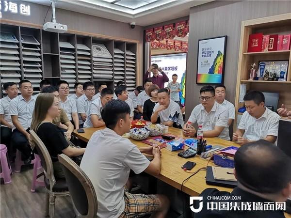 海创竹木纤维集成墙板盛惠中国行邀你提前抢购