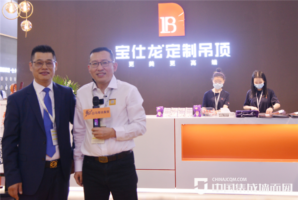 宝仕龙定制吊顶掀起中国顶面装饰流行—远超3000亿规模的行业红利